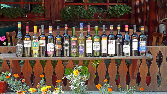 Bulgarian Wine Day - February 14th - Atlas Obscura Blog
