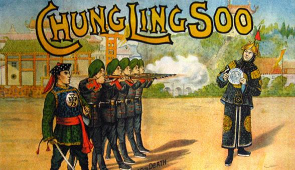 Su-Ling Goh - Deletionpedia.org